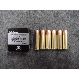 M29/M629用 Xカートリッジ 6発セット(6mmBB弾)|hobbyshopkidsdragon