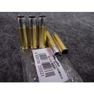 M36/M60用 Xカートリッジ 5発セット(6mmBB弾)|hobbyshopkidsdragon