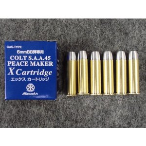 コルト S.A.A.45 ピースメーカー用  Xカートリッジ 6発セット(6mmBB弾) hobbyshopkidsdragon