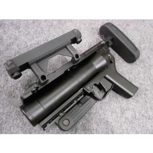 M320A1|hobbyshopkidsdragon