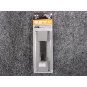電動 M93R用 アンダーマウントレイル|hobbyshopkidsdragon