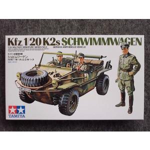 No.03 ドイツ 水陸両用車 シュビムワーゲン hobbyshopkidsdragon