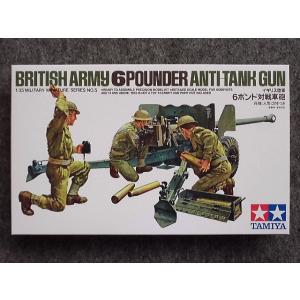 No.05 イギリス陸軍6ポンド対戦車砲 hobbyshopkidsdragon