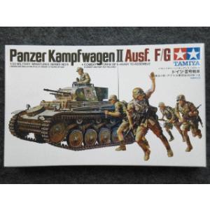 No.09 ドイツ II号戦車F/G型|hobbyshopkidsdragon