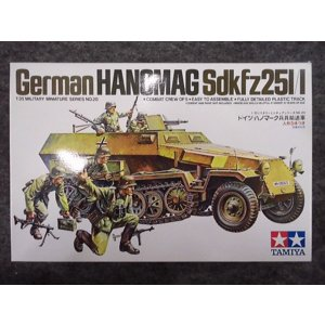 No.020 ドイツ ハノマーク 兵員輸送車|hobbyshopkidsdragon