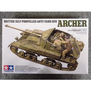 35356 1/35 MM イギリス対戦車自走砲 アーチャー