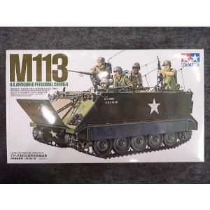 No.040 アメリカ M113 装甲兵員輸送車|hobbyshopkidsdragon