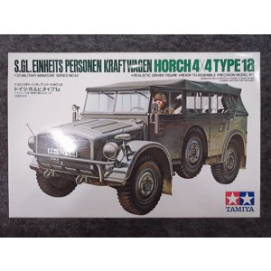 No.052 ドイツ 大型 軍用乗用車 ホルヒ タイプ1a|hobbyshopkidsdragon