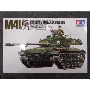 No.055 アメリカ軽戦車 M41ウォーカーブルドック|hobbyshopkidsdragon