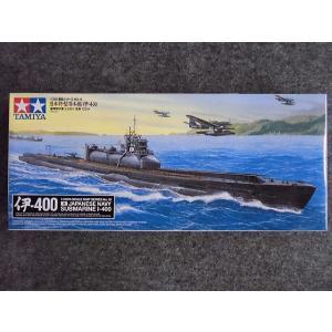 No.78019 日本特型潜水艦 伊-400|hobbyshopkidsdragon