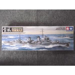 No.78020 日本駆逐艦 雪風|hobbyshopkidsdragon