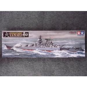 No.78030 日本海軍戦艦 大和|hobbyshopkidsdragon