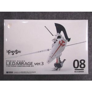 WAVE 1/144 ファイブスターストーリーズシリーズ No.08 L.E.D.ミラージュ Ver.3|hobbyshopkidsdragon