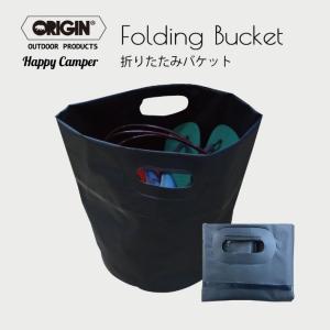アウトドアでも室内でも大活躍のPVC 素材のバッグ。  防水なので濡れたものを入れられて丸洗いもOK...