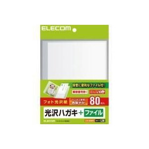 [ELECOM(エレコム)] 写真画像を鮮やかに再現する光沢...