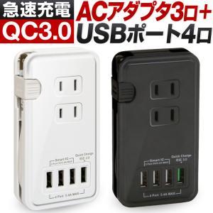 同時充電可能 AC USB充電器  各種スマホ対応 iphone6 iphone6 plus プラス...