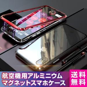 iPhoneXR ケース iPhoneXSMax iPhoneXS iPhoneSE2 SE2 iphone8 iphone x iphone7 iphone8plus マグネット バンパー Huawei P20 Pro Lite Galaxy S9 全面保護 耐|hobinavi2