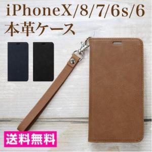 本革スムースレザーストラップ付手帳型ケース iPhoneXS iPhoneX iPhoneSE2 SE2 iPhone8 iPhone7 iPhone6s iPhone6|hobinavi2