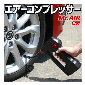 電動 空気入れ 空気入れ エアコンプレッサー エアポンプ 電動空気入れ 空気いれ 電動空気入 電動 ...