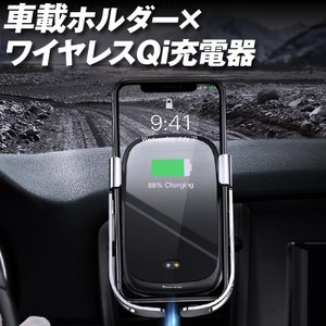 ワイヤレス充電器 急速 車載 Qi iPhone 対応 スマホ スタンド ワイヤレス充電 iPhone12 Pro Max mini iPhone 12 iPhone11X iPhoneXR iPhoneXS|hobinavi2
