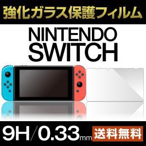対応機種一覧 nintendo switch ニンテンドー スイッチ  nintendo switc...