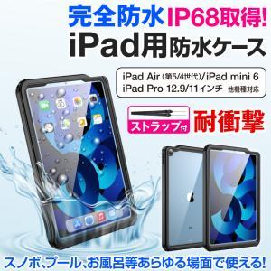 対応機種 iPad mini5 iPad mini4 iPad Pro 11 iPad Pro 10...
