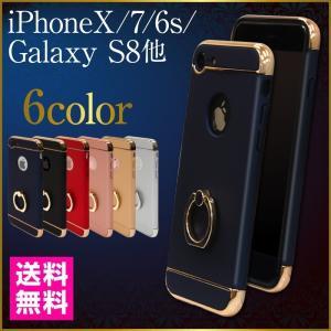 スマホケース リング付き iPhoneXS iPhone X  iPhone7 GALAXY ケース  iPhone7Plus 落下防止 スタンド アイフォン アイフォン|hobinavi2