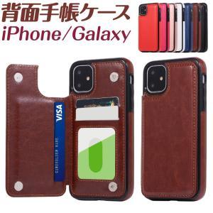 カード 背面 ケース 背面ポケットケース 背面ブックタイプ型 背面手帳型 ケース  iPhone8p...