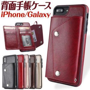iphoneケース 背面手帳型 スマホケース 背面カード収納 iPhone11 iPhone11 Pro iPhone11 Pro Max iPhoneXR iPhoneXSMax iphoneXS iphoneX iPhoneSE2 SE2 iphone8|hobinavi2