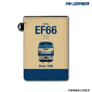 JR貨物 EF66 0番台 【ICカード・定期入れパスケース:ts1122pb-ups01】鉄道 電...