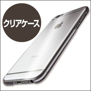 AQUOS PHONE Xx 106SH スマホケース【ケースカラー クリア】 【108】|hobinavi