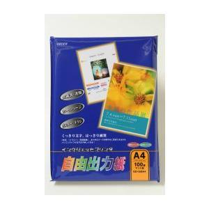 OD−IJMA4マット紙A4 100 (OD-IJMA4) 紙 rei hobinavi 【メーカーお取り寄せ】 hobinavi