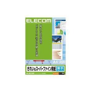 [ELECOM(エレコム)] [きれいなスーパーファイン用紙][薄手タイプ][A4サイズ:200枚]きれいなスーパーファイン用紙 EJK-SUA4200 【メーカーお取り寄せ】 hobinavi