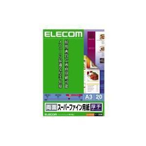 [ELECOM(エレコム)] [両面スーパーファイン用紙][厚手タイプ][A3:20枚]両面スーパーファイン用紙 EJK-SRAA320 【メーカーお取り寄せ】 hobinavi