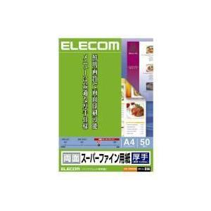 [ELECOM(エレコム)] [両面スーパーファイン用紙][厚手タイプ][A4:50枚]両面スーパーファイン用紙 EJK-SRAA450 【メーカーお取り寄せ】 hobinavi