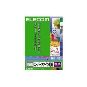 [ELECOM(エレコム)] [両面スーパーファイン用紙][標準厚タイプ][A3:20枚]両面スーパーファイン用紙 EJK-SRHA320 【メーカーお取り寄せ】 hobinavi