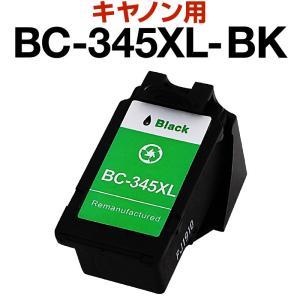キャノン canon インク 互換インク BC-345XL ブラック 染料 PIXUS TS3130S TS3130 TS203 TR4530 インクカートリッジ 生産工場 ISO9001認証 hobinavi