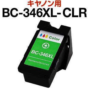 キャノン canon インク 互換インク BC-346XL カラー 染料 PIXUS TS3130S TS3130 TS203 TR4530 インクカートリッジ 生産工場 ISO9001認証 hobinavi