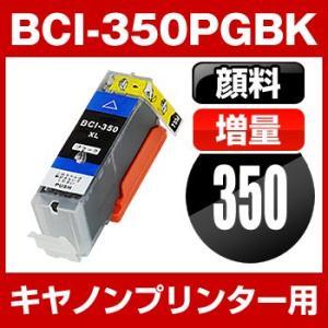 キヤノン CANON PIXUS MG7530F MG7530 MG7130 MG6730 MG65...