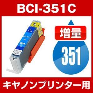 キヤノン CANON PIXUS(ピクサス) MG6330,MG5430, MX923, iP723...