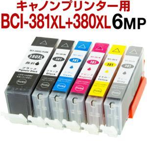 【メーカー】キヤノン 【型番】BCI-380+381 5色セット 【種類】互換インク 互換カートリッ...