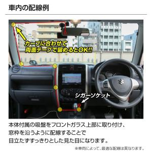 ドライブレコーダー フルHD高画質 広角 120度 動体検知 振動センサー搭載 12/24V車対応 エンジン連動 駐車監視 3.0インチ液晶 12V/24V|hobinavi|11