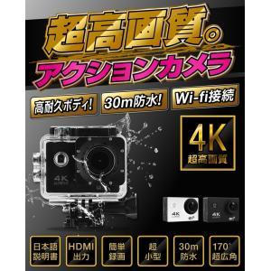 アクションカメラ バイク 4K 1200万画素 WiFi スポーツカメラ バイク用小型カメラ フルハイビジョン 防水 1080P 30M防水 HDMI GoPro|hobinavi|02
