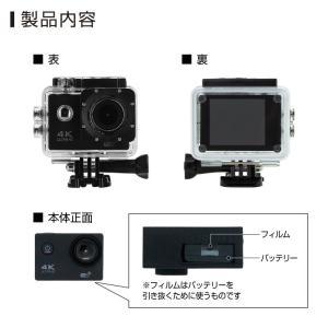 アクションカメラ バイク 4K 1200万画素 WiFi スポーツカメラ バイク用小型カメラ フルハイビジョン 防水 1080P 30M防水 HDMI GoPro|hobinavi|12