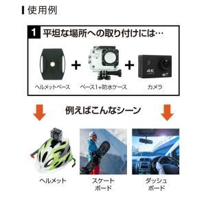 アクションカメラ バイク 4K 1200万画素 WiFi スポーツカメラ バイク用小型カメラ フルハイビジョン 防水 1080P 30M防水 HDMI GoPro|hobinavi|15