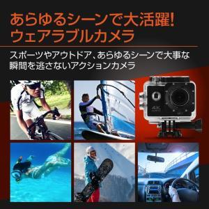 アクションカメラ バイク 4K 1200万画素 WiFi スポーツカメラ バイク用小型カメラ フルハイビジョン 防水 1080P 30M防水 HDMI GoPro|hobinavi|03