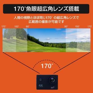 アクションカメラ バイク 4K 1200万画素 WiFi スポーツカメラ バイク用小型カメラ フルハイビジョン 防水 1080P 30M防水 HDMI GoPro|hobinavi|05