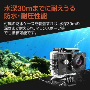 アクションカメラ バイク 4K 1200万画素 WiFi スポーツカメラ バイク用小型カメラ フルハイビジョン 防水 1080P 30M防水 HDMI GoPro|hobinavi|06