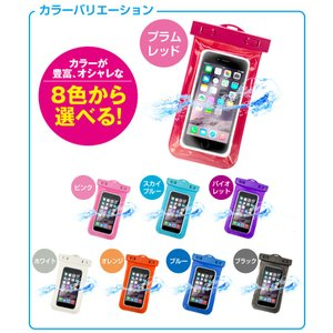 スマホ 防水ケース iPhone7 7plus 6s 6sPlus SE 5s プラス  ipx8  xperia galaxy 送料無料|hobinavi|02