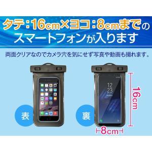 スマホ 防水ケース iPhone7 7plus 6s 6sPlus SE 5s プラス  ipx8  xperia galaxy 送料無料|hobinavi|03